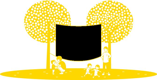 スマホTOPスライドカバー画像
